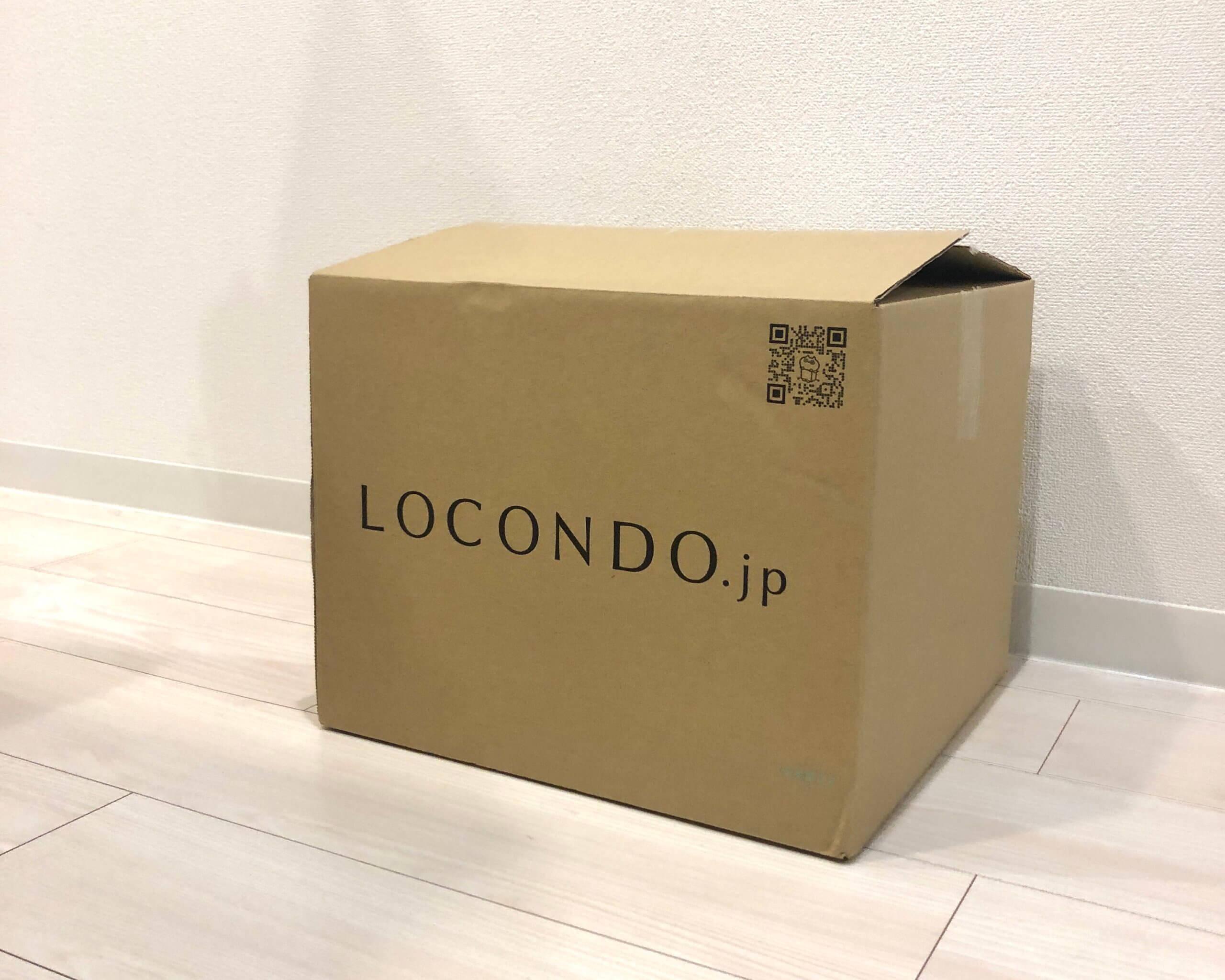 ロコンド 箱