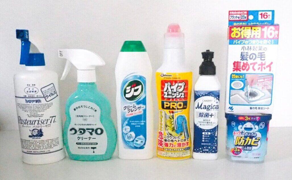 ミニマリスト 洗剤